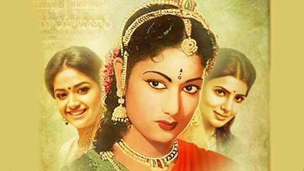 good news about savithri movie