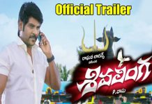 Siva Linga Latest Trailer