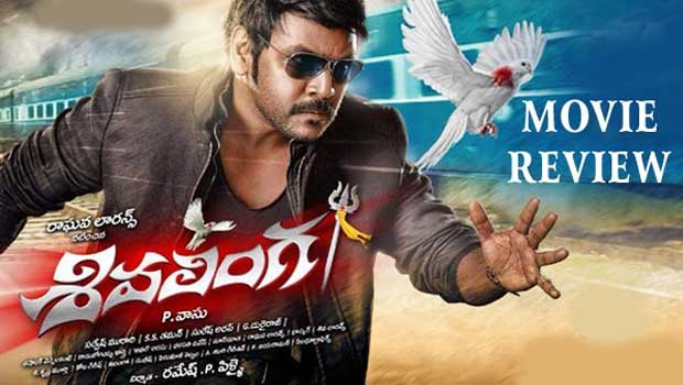 shivalinga movie telugu bullet review