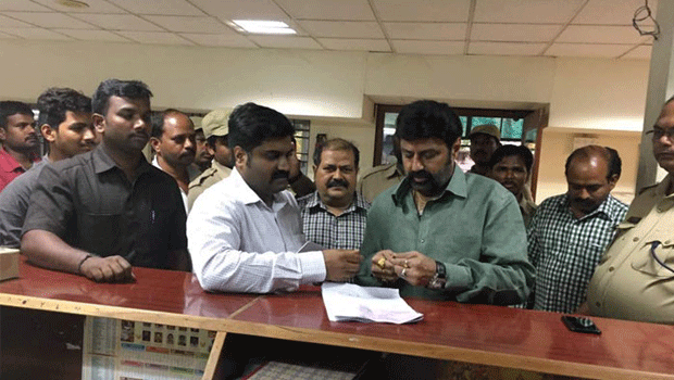 international driving licence to balakrishna