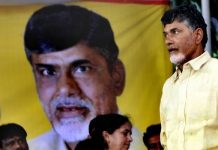 chandrababu judgement for internal politics