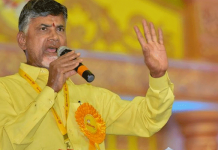 chandrababu accepted open secret in mahanadu