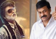 megastar vs superstar