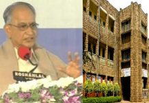 TDP MLA MVVS Murthy compared the andhra university to the Ghost hump