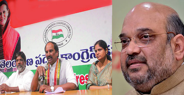 amit shah involvement in telangana congrace party