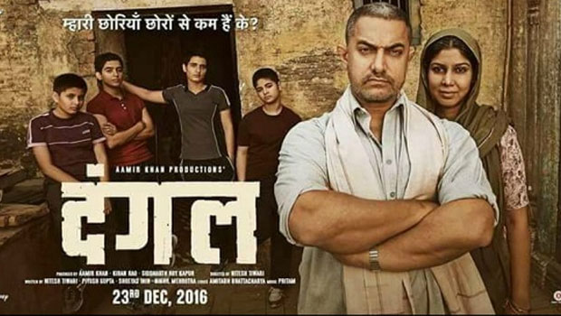 dangal recorded 1000 crores in indian film