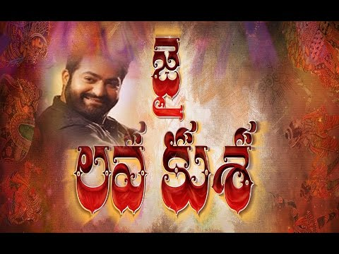 jai lava kusa movie first look release on ntr birthday