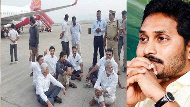 jagan promise took ycp into trouble