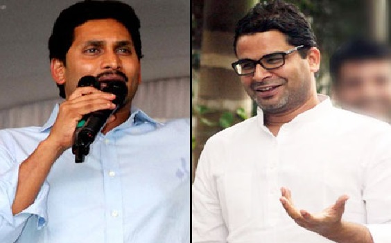 jagan and co insult to prashant kishor