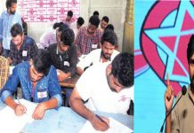 janasena conducts exams to become written