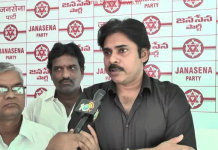 janasena party to speedup