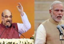 bjp party may win next ellections