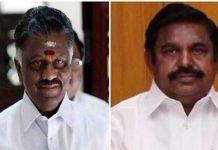 tamilnadu politics in confusion