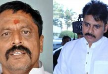 venkata subbareddy questioned pawan