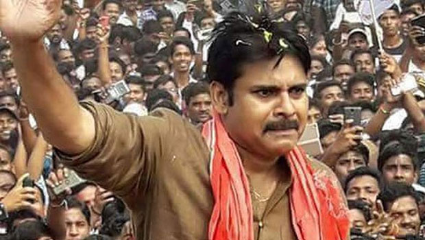 pawan kalyan practical in politics
