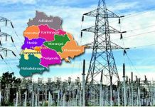 kcr powerful plan for 24 hours power