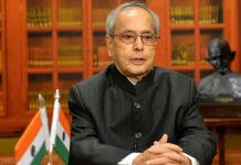 Pranab Mukherjee said that he will not contest the President's post