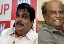 BJP leader Gadkari spoke about Rajinikanth