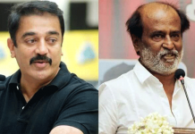 kamal comments rajinikanth into politics for money