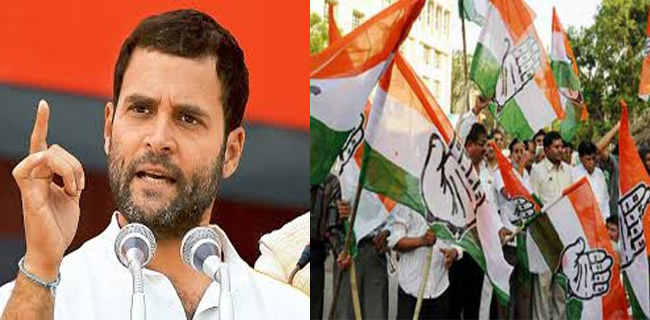 t congress plan to meeting with rahul gandi in kcr constituency sangareddy