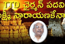 lakshminarayana as ttd chairman