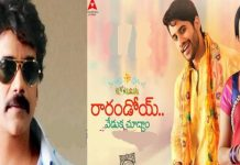 Will Randhoni Celebrate Movie Distributors