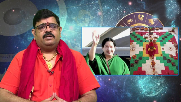 Astro Guru Venu Swamy Prediction On south chief ministers