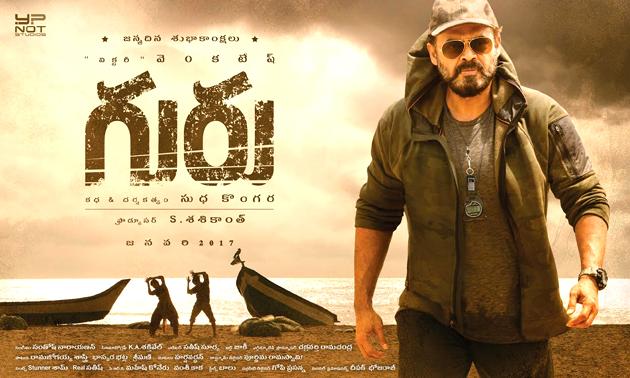Venkatesh Guru Movie Telugu Teaser Released