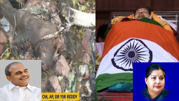 ys rajasekhara reddy and jayalalitha dead second time win as chief minister