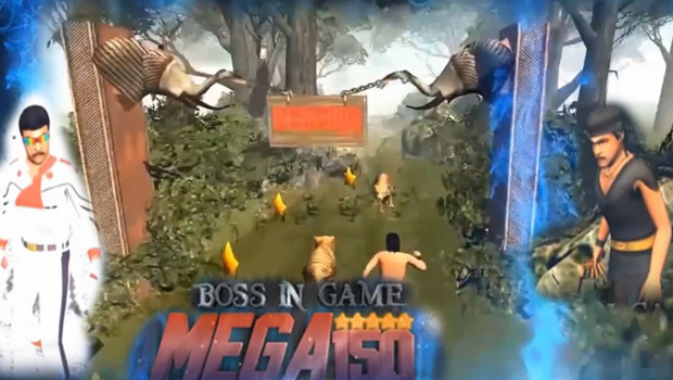 megastar chiranjeevi boss in game mega 150