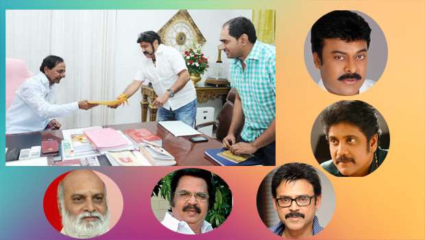 kcr says to balakrishna chiru nagarjuna and venkatesh invited for gautamiputra satakarni movie special show