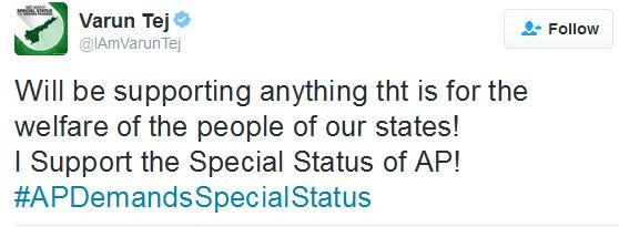 varun tej support to ap special status