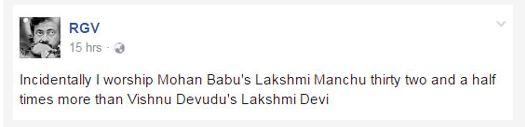 machu lakshmi is great than goddess