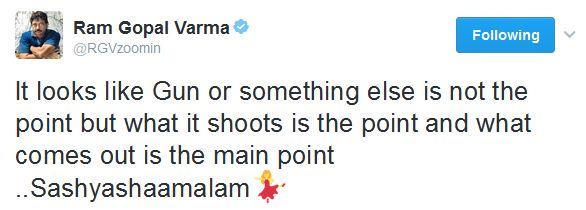 ram gopal varma says andhra pradesh map look like gun