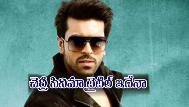 ramcharan new movie title