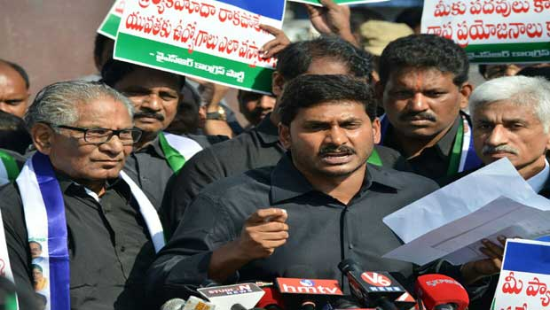 employees gave hand to jagan
