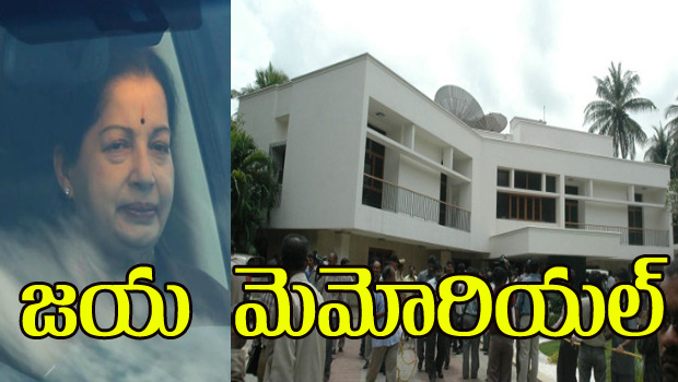 o panneerselvam changed from poes garden name to jaya memorial