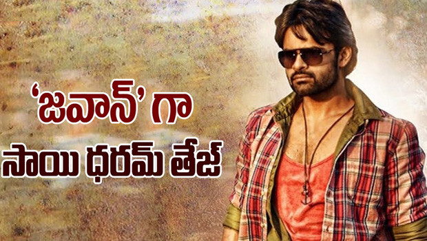 sai dharam tej says i am not playing soldier role in jawan movie