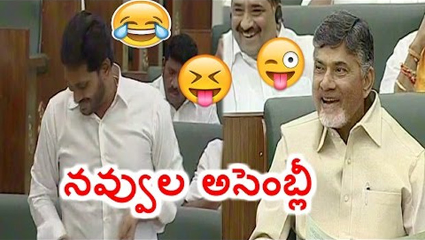 chandrababu says too ysrcp leader polavaram water will be used in ap assembly toilet