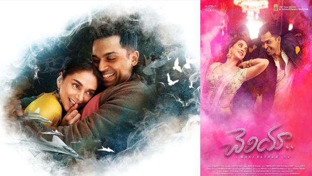 Mani Ratnam karthi Cheliyaa Movie Censored Gets 'U' Certificate