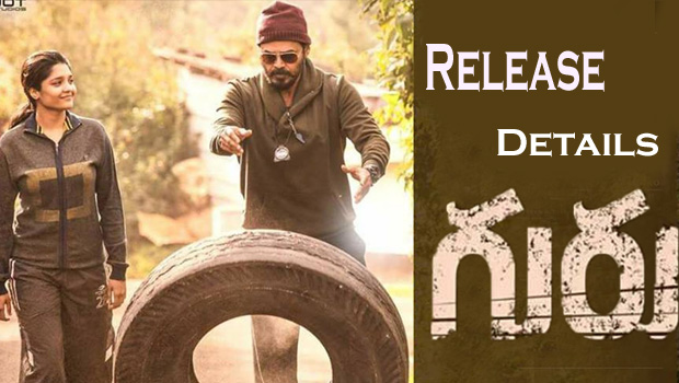 venkatesh guru movie release on march 31