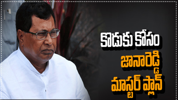 jana reddy jump from congress to trs party