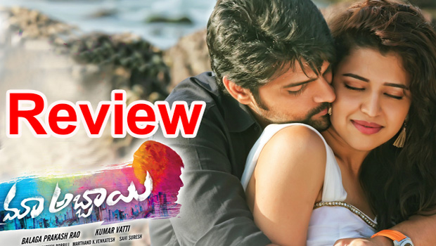 maa abbai movie review
