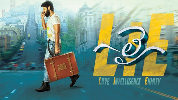 Nithiin Next Movie as 'Lie' First Look Poster