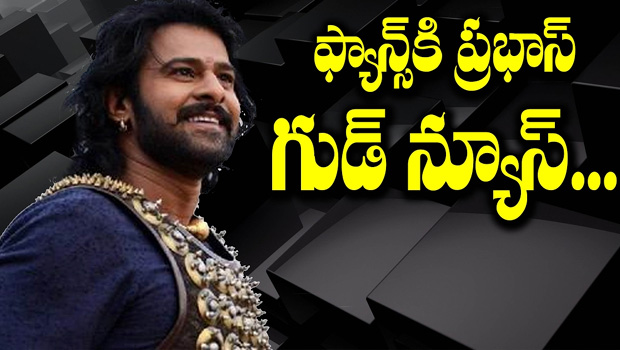 good news to prabhas fans