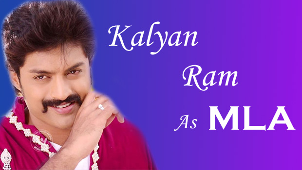 kalyan ram political background movie in upendra direction