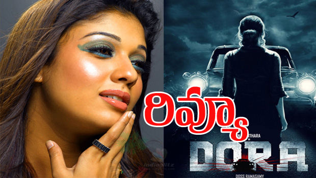 nayanthara dora movie review