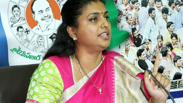 ysrcp mla roja comments on mlc elections results