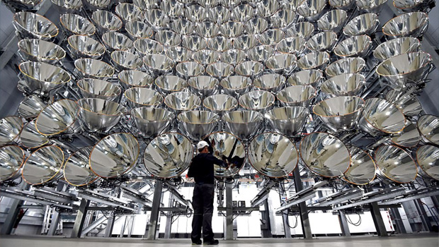 scientists Make An Artificial Sun on Earth