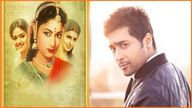 surya as sivaji ganesan role in savitri biopic movie